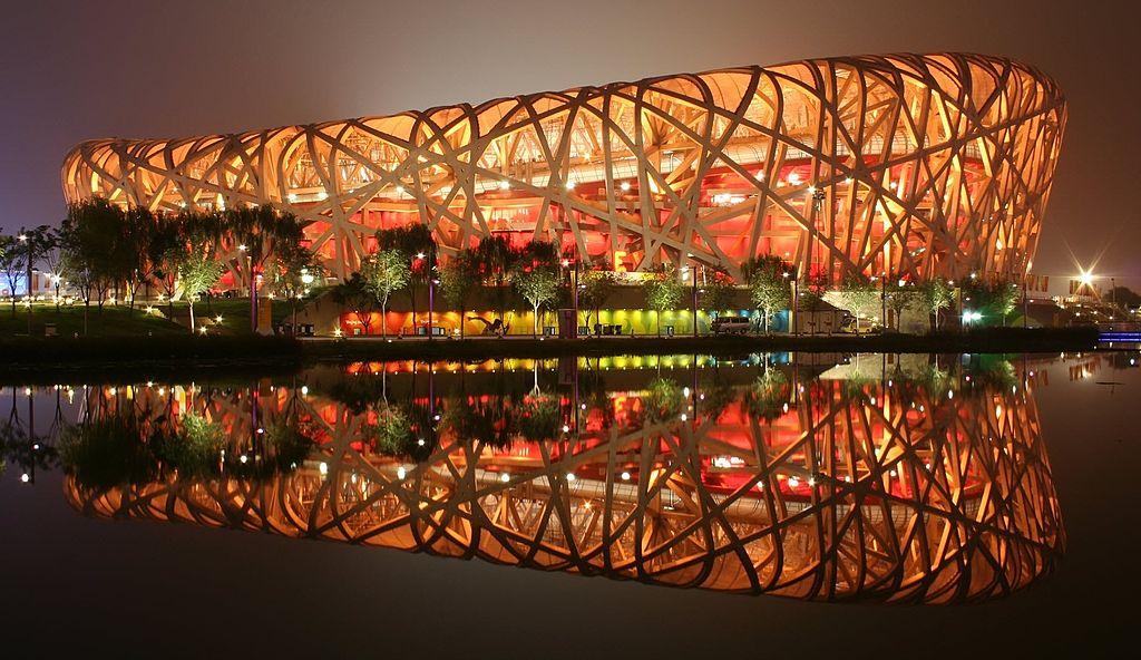 mon-quotidien.info_quelques un des plus beaux monuments en Chine _Beijing_national_stadium